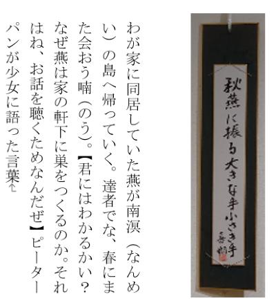 俳句 秋燕(400).png