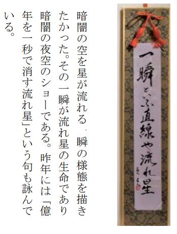 俳句 藤岡さん1.png