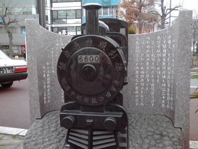 我孫子駅頭(飯泉).jpg