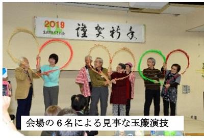 2019-03-20 六名演技.jpg