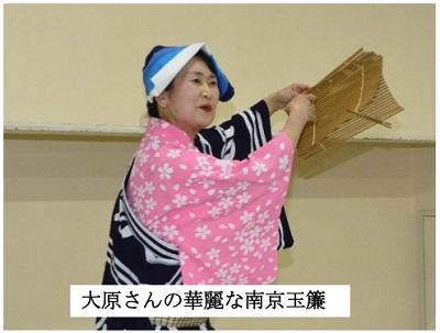 2019-03-20 大原さん.jpg