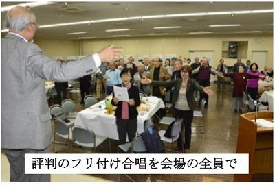 2019-03-20 振付合唱.jpg