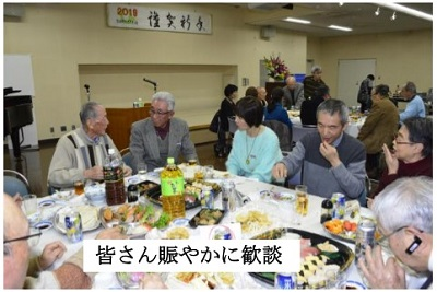 2019-03-20歓談風景.jpg
